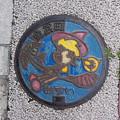 Photos: s2284_金武町マンホール_おすい_カラー