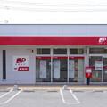 Photos: s2291_石川城前郵便局_沖縄県うるま市_t