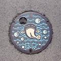 s7154_吉川市マンホール_仕切弁_カラー