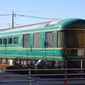 Photos: s7252_オシ25901ダイニングカー展示_ららぽーと新三郷