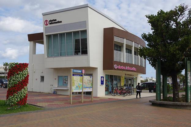 Photos: s2295_北谷町観光情報センター