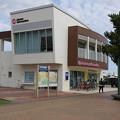 s2295_北谷町観光情報センター