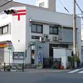 s2612_此花桜島郵便局_大阪府大阪市此花区