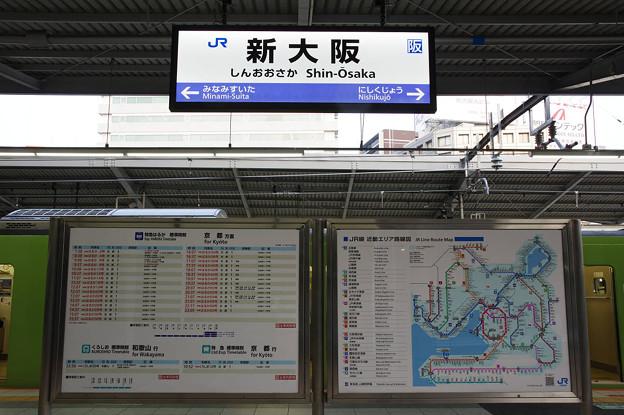 s2920_JR西日本おおさか東線新大阪駅駅名標
