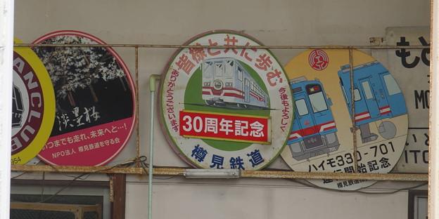 s3243_樽見鉄道本巣駅車庫のヘッドマーク置き場_t