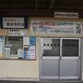 Photos: s2974_樽見鉄道大垣駅出札口