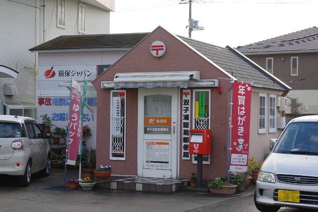 s6749_双子浦簡易郵便局_香川県小豆郡土庄町_t