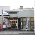 s6761_オリーブの島郵便局_香川県小豆郡土庄町_ct