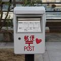 Photos: s6767_小豆島エンジェルロード付近の郵便ポスト