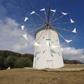 s6912_道の駅小豆島オリーブ公園_ギリシャ風車