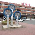Photos: s3996_釧路駅