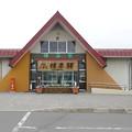 s4146_標茶駅_北海道川上郡標茶町_JR北_rt
