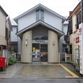 s5081_腰越郵便局_神奈川県鎌倉市