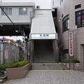 Photos: s5280_杉田駅西口_神奈川県横浜市磯子区_京急