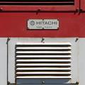 sA658_大井川鐡道ED903の製造銘板_1989日立製_rt