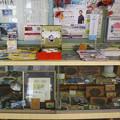 sA786_千頭駅の鉄道記念品展示