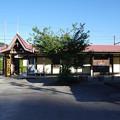 Photos: sA938_福用駅_静岡県島田市_大井川鐡道
