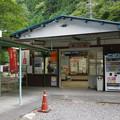 Photos: sA278_井川駅_静岡県静岡市葵区_大井川鉄道