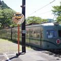 Photos: sA828_大井川鐡道9列車_21002他_下泉_t