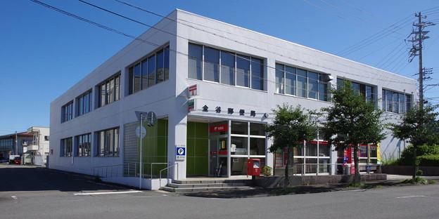 sA877_金谷郵便局_静岡県島田市_t