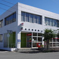 Photos: sA877_金谷郵便局_静岡県島田市_t