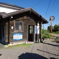 Photos: sA880_代官町駅_静岡県島田市_大井川鐡道