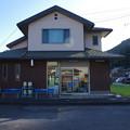 Photos: sA940_金谷福用簡易郵便局_静岡県島田市