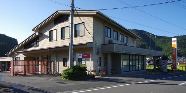 sA971_川根郵便局_静岡県島田市_t