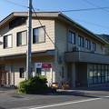 Photos: sA971_川根郵便局_静岡県島田市_t