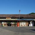 Photos: sA972_家山駅_静岡県島田市_大井川鐡道_t