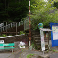 sA291_井川駅入口階段と井川駅前バス停