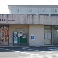 s7358_八代松高郵便局_熊本県八代市