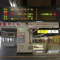 s6921_岡山駅1・2番線発車案内