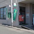 s7193_八代市旭中央通郵便局_熊本県八代市
