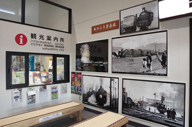 s7419_八代観光案内所・JR八代駅待合室・あのころの写真展