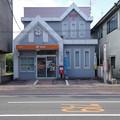 s7385_八代通町郵便局_熊本県八代市