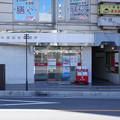 Photos: s9320_甲府駅前郵便局_山梨県甲府市