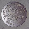 Photos: s9371_北杜市旧長坂町マンホール_ながさか