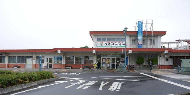s5392_大田市駅_島根県大田市_JR西_ct