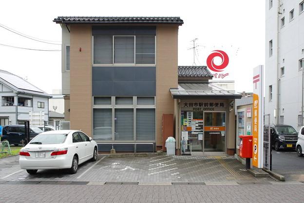 s5394_大田市駅前郵便局_島根県大田市_t
