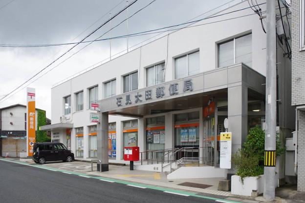s5482_岩見大田郵便局_島根県大田市_c