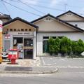 Photos: s6573_下関西山郵便局_山口県下関市