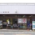 Photos: s6577_下関江ノ浦郵便局_山口県下関市_rt