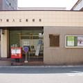 Photos: s6710_下関入江郵便局_山口県下関市_t