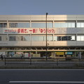 s6819_北九州中央郵便局_福岡県北九州市小倉北区_bct