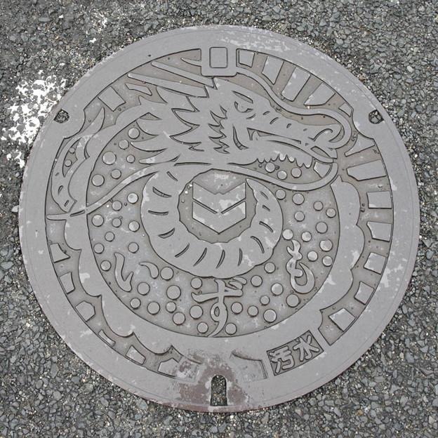s5366_出雲市マンホール_汚水_rt