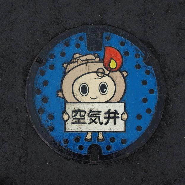 s5483_大田市マンホール_空気弁_rt