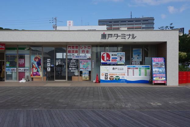 s5926_唐戸ターミナル_下関市_c