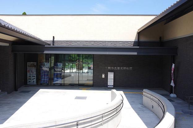 s6167_下関市立歴史博物館