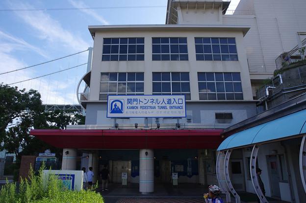 s6241_関門トンネル人道入口_下関側